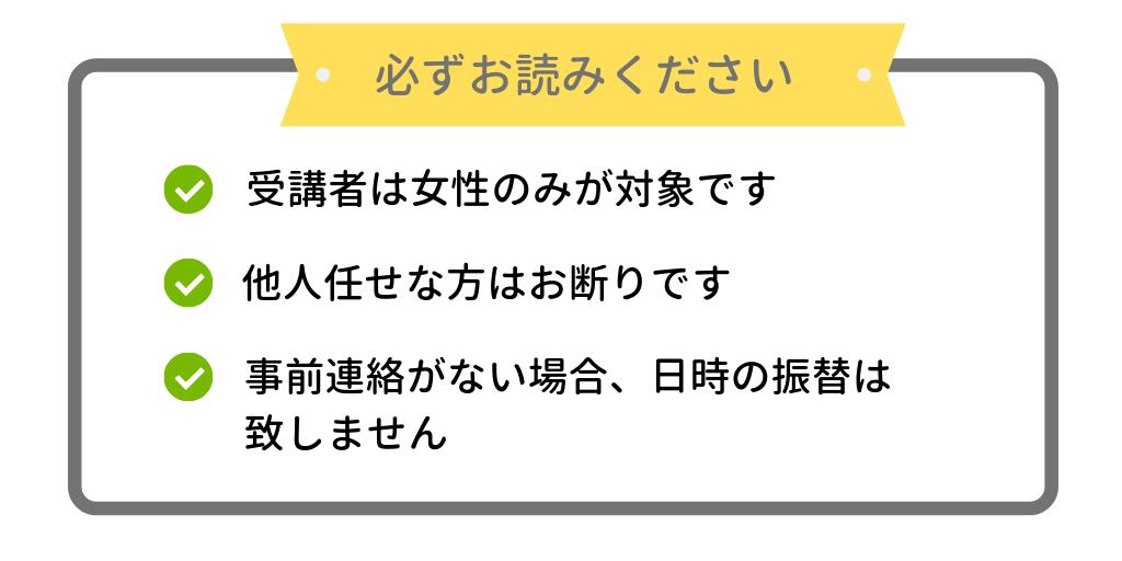 ブログ相談主婦ママ向け