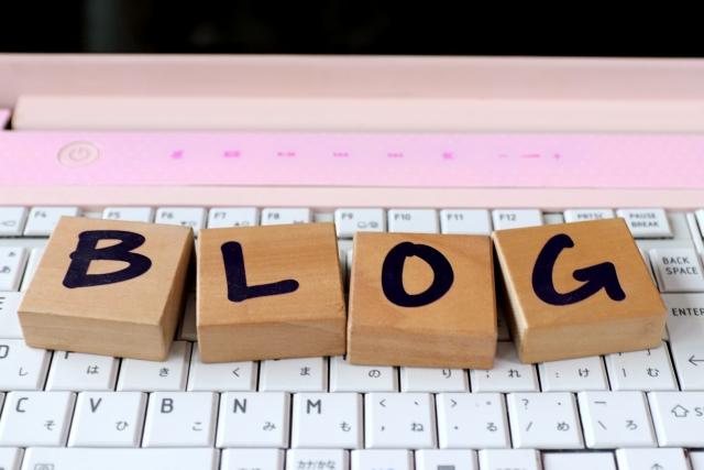 主婦にブログをおすすめする理由