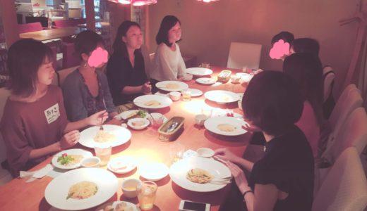 【オフ会レポ】在宅ワーク主婦@大阪を初めて企画・開催しました!