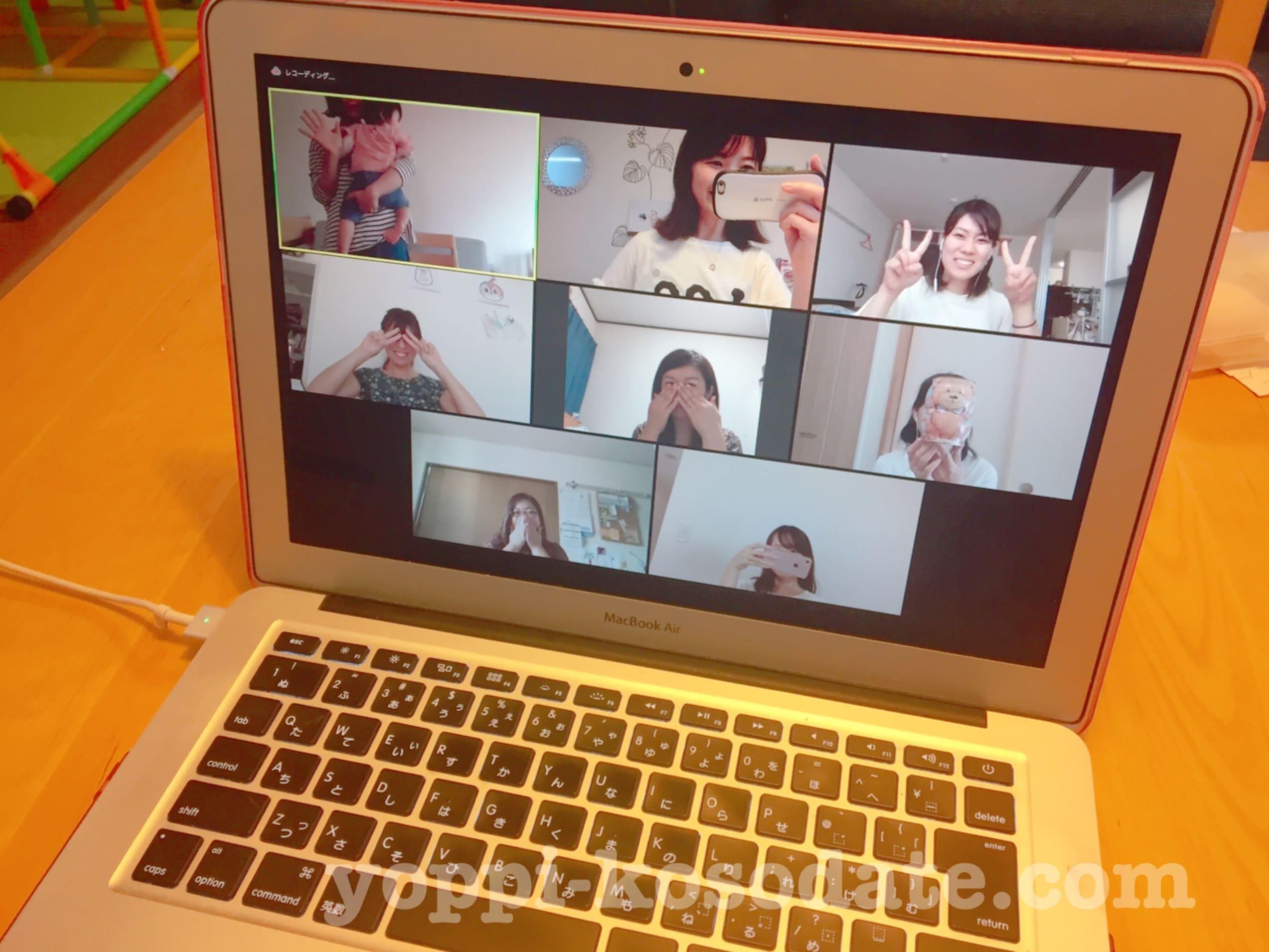 ママブロガーのオンライン講座