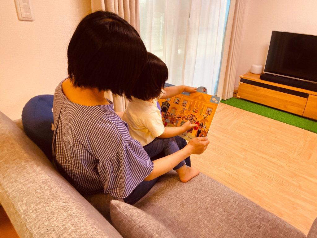 子供を見ながら家で働く主婦の紹介