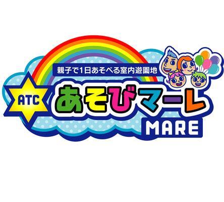 【こどもの遊び場】2歳まで無料!大阪にある室内遊園地「あそびマーレ」に行ってみた!