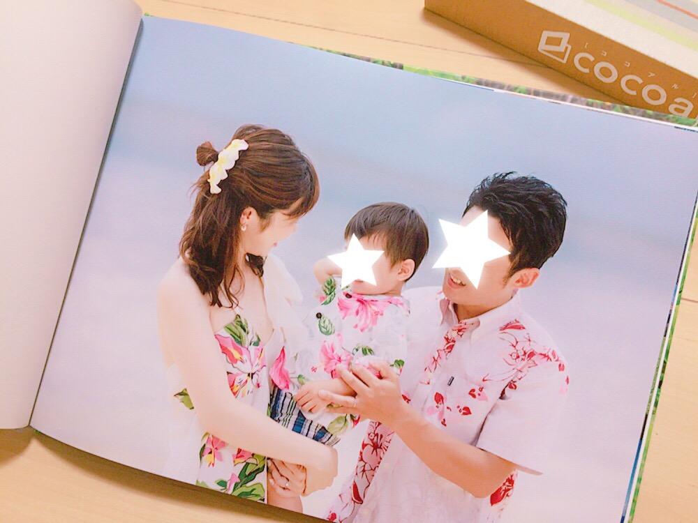 【フォトブック】家族写真・こどもの思い出を残すなら画質のいいココアルがおすすめ!