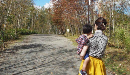 元専業主婦が語る「子育てを楽しむにはママが自由に使える時間とお金が必要だった」