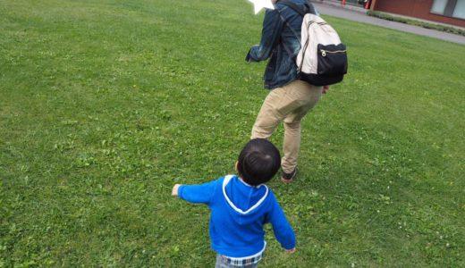 在宅ワークでも1歳の男の子を保育園に通わせようと思った理由