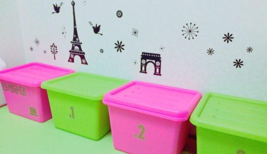 カラーボックスなしで作るおもちゃ収納!100均グッズで簡単おしゃれなDIY術
