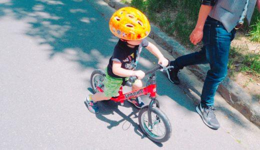 【口コミ】ペダルなし自転車SPARKY(スパーキー)がおすすめすぎる|3歳誕生日プレゼント