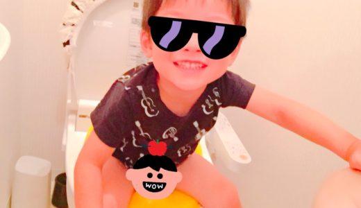 トイレトレーニング3日で完了!3歳男の子と親がストレスなく進めるためにやったこと