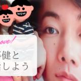 佐藤健電話アプリSUGAR