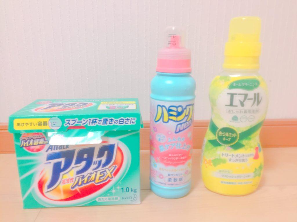 ランキング上位のおすすめ洗濯洗剤