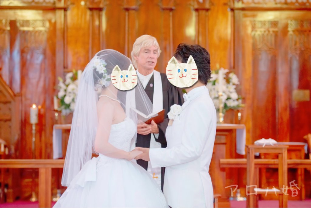 セントピータースエピスコパル教会結婚式