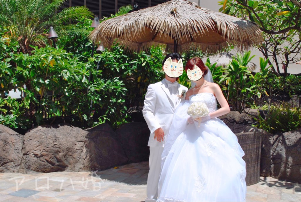 ハワイホテル写真撮影