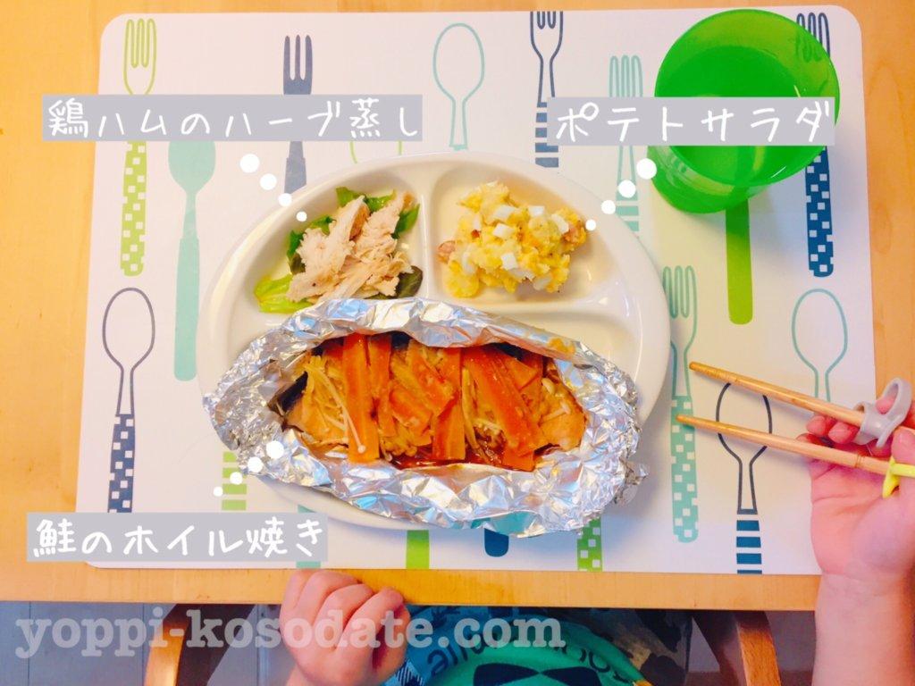 子ども用食器と矯正箸