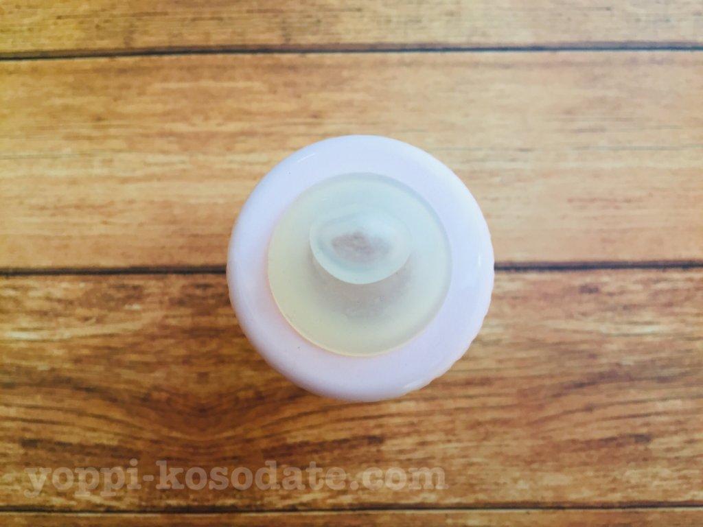 母乳相談室哺乳瓶の口コミレビュー