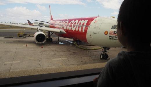 2019年エアアジア搭乗記。関空↔︎ハワイ便のすべてを徹底レポ!座席・機内食など【口コミ】