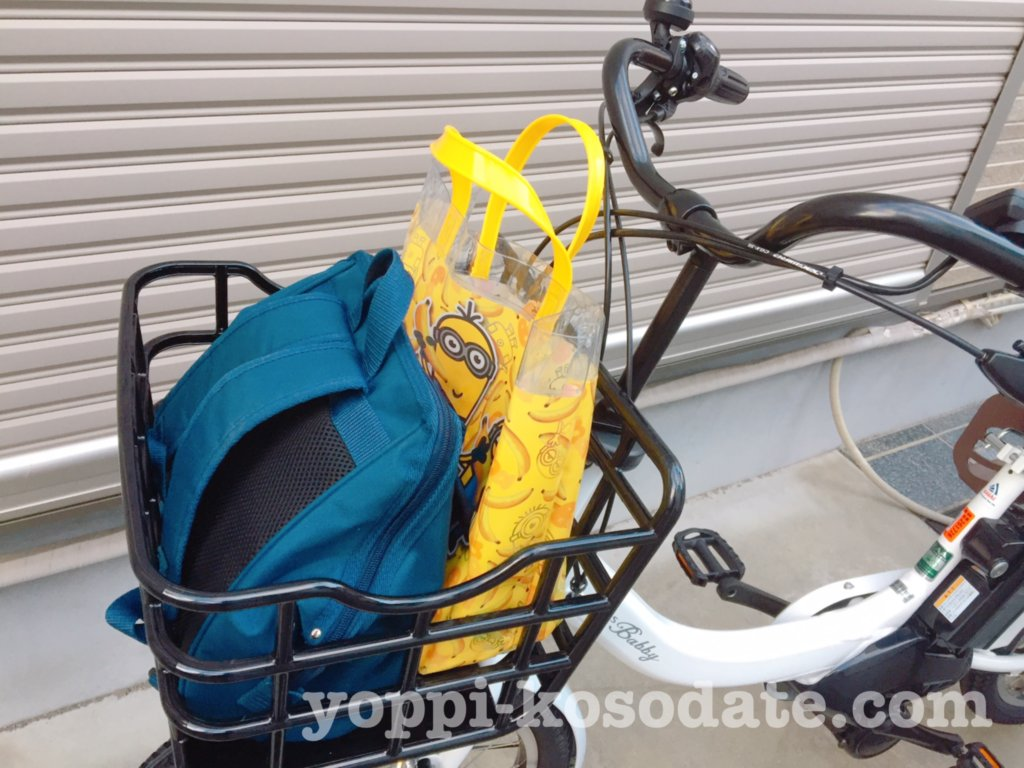 子供乗せ電動自転車ヤマハPAS Babby un口コミレビュー