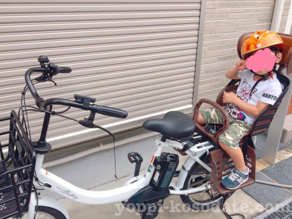 ヤマハ電王自転車PAS Babby unのレビューブログ