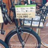 ヤマハの電動自転車PAS Babby un口コミ