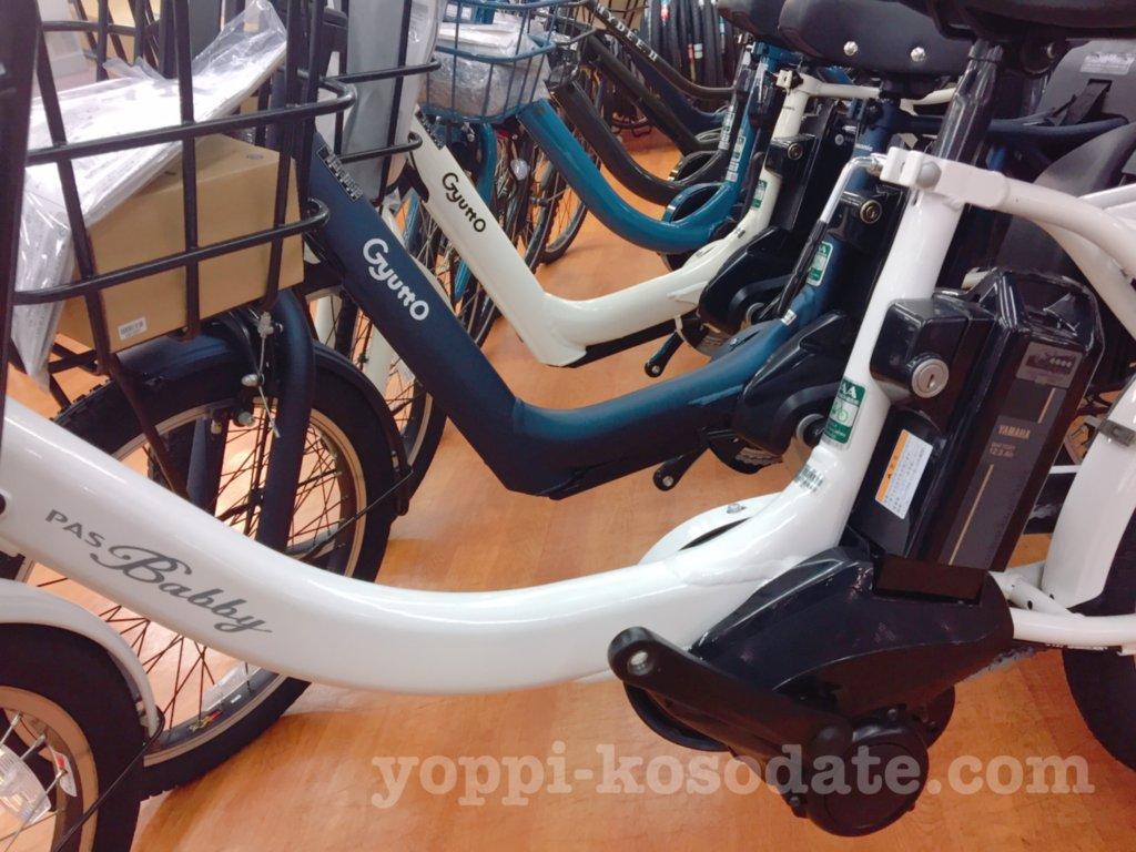 電動自転車ヤマハかパナソニックかレビュー