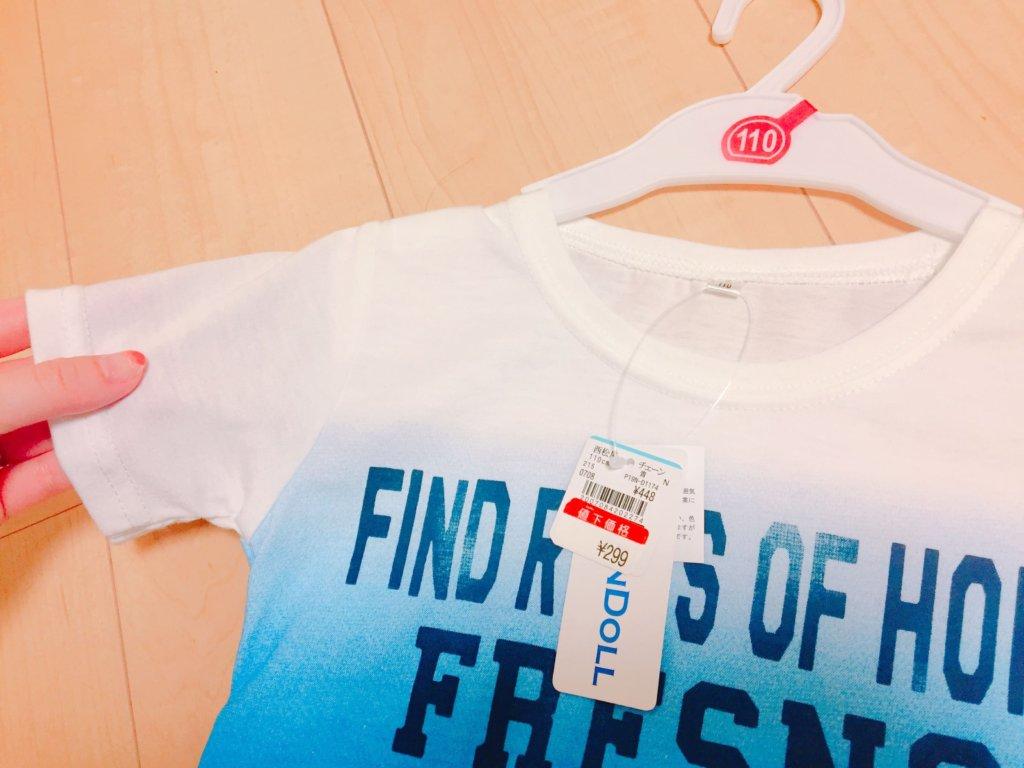 西松屋のTシャツは安いけどおすすめしない