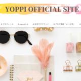 よっぴ公式ホームページ