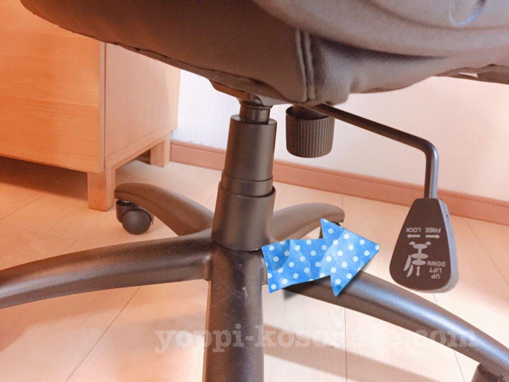 ニトリの自宅で使える仕事用の椅子