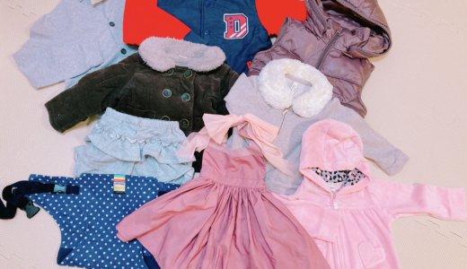 【口コミ】キャリーオンで初めて子供服を買ってみた!失敗談と20%オフクーポン情報